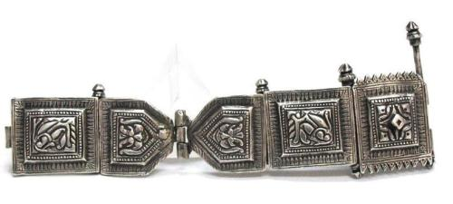 Antique Indian Bracelet, Tamil Nadu Silver Cuff Linked Bracelet