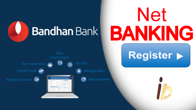 e banking and internet banking difference