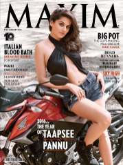 maxim cover january 2016