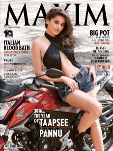 maxim cover january 2016