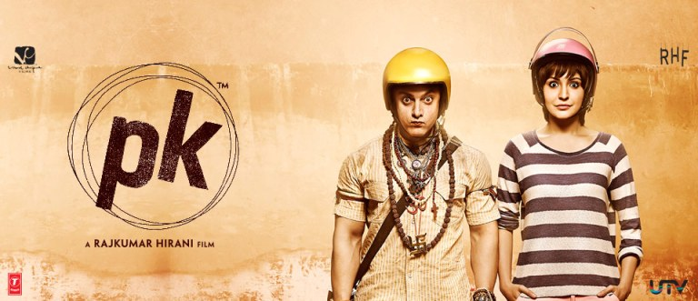 UNDERSTANDING THE FUNCTIONS  AND RATIONALE OF TRADE MARK, FROM THE MOVIE, 'PK'