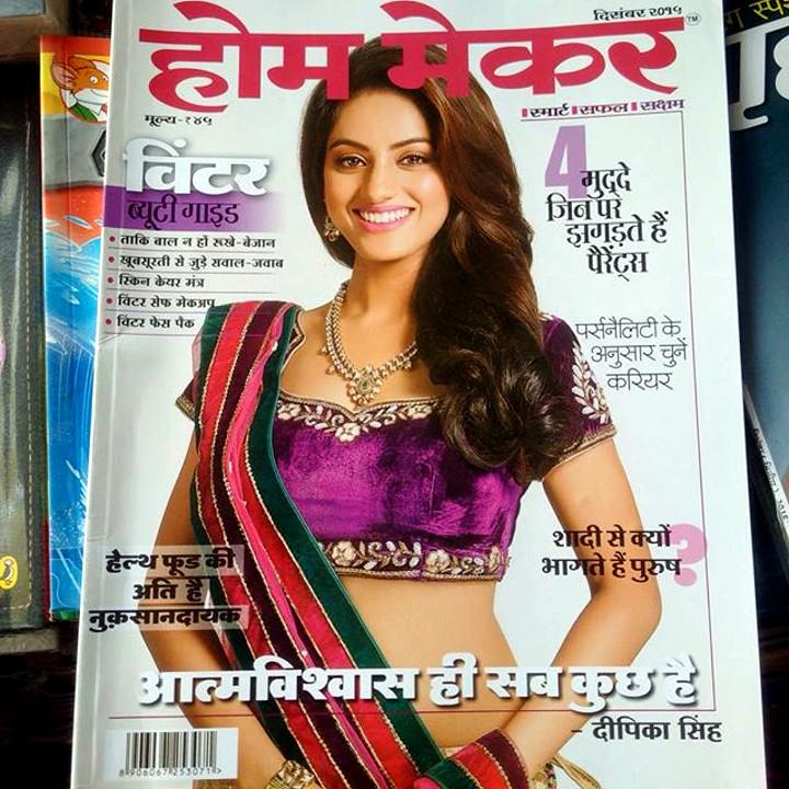 Deepika singh hindi TV actress CTS3 5 hot lehenga photo