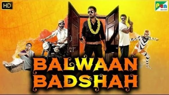 Balwaan-Badshah -Full-Hindi-Dubbed-Movie
