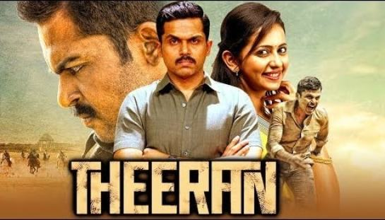 Theeran-Adhigaaram-Ondru-Hindi Dubbed-Full-Movie