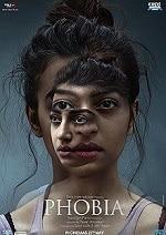 Yashaswini-Dayama-Movie-Phobia