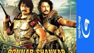 PONNAR-SHANKAR Overseas Blu-Ray Out From SEYONS