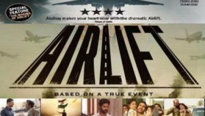AIRLIFT BLURAY,DVD,VCD Out Now from T-SERIES