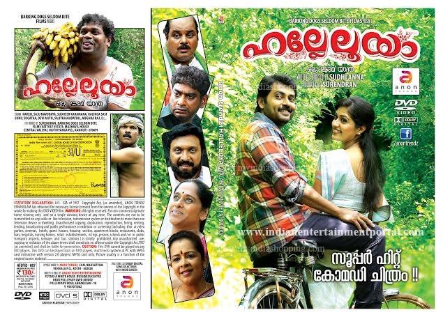 HALLELUYA Malayalam Movie DVD release