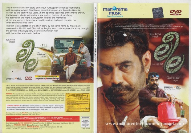 LEELA DVD & VCD Released from MANORAMA MUSIC [ll]
