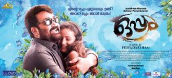 oppam-poster-download1587