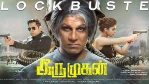 Iru Mugan (2016) Tamil Movie DVD Released
