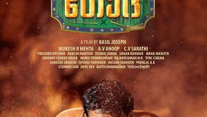 Road to Godha Malayalam Movie   Tovino Thomas