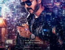 Sarkar – Official Teaser [Tamil]   Thalapathy Vijay
