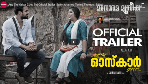 And The Oskar Goes To   Official Trailer  Salim Ahamed  Tovino Thomas
