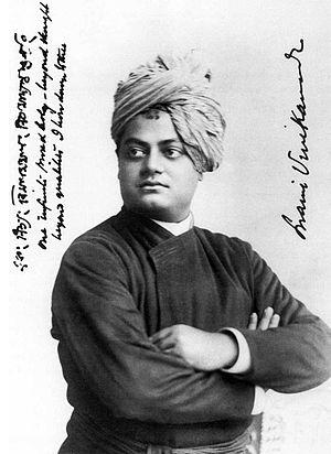English: Higher detail image of Swami_Vivekana...