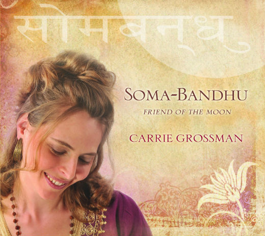 "The cover of a record, ""Soma Bandhu,"" by Carrie Grossman, who has adopted the Hindu name Dayashila. Some students at Brown University protested against her singing kirtans because she is white and not born a Hindu. Her record includes the kirtans ""Om Nama Shivaya,"" ""Jai Ma"" and ""Sarve Bhavantu."""
