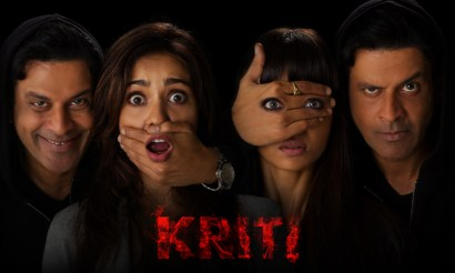 Filmmaker Shirish Kunder's debut short film Kriti poster