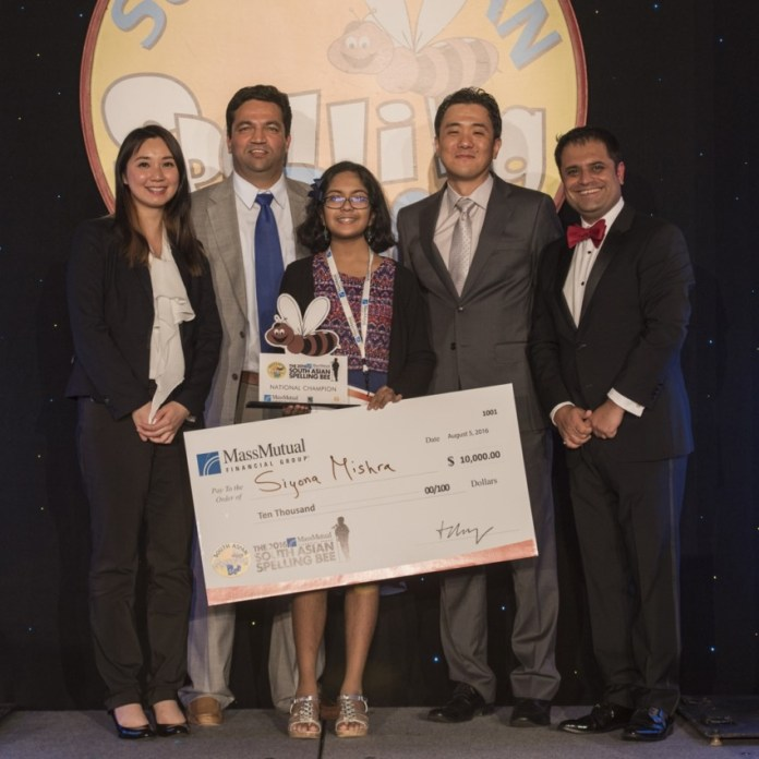(Left to Right): Candy Chan, Senior Marketing Consultant, Multicultural Marketing, MassMutual, Nimesh Trivedi, Director, Multicultural Marketing, MassMutual, Siyona Mishra, MassMutual South Asian Spelling Bee National Champion, Wonhong Lee, Assistant Vice President, Diverse Markets, MassMutual, and Rahul Walia, founder of The MassMutual South Asian Spelling Bee