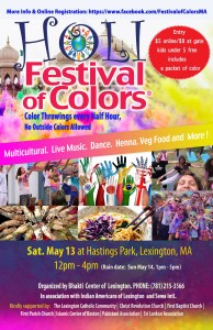 Festival of Colors | Lexington | Hastings Park | Noon - 4 pm...Let's have FUN @ Lexington - Hastings Park | Lexington | Massachusetts | United States