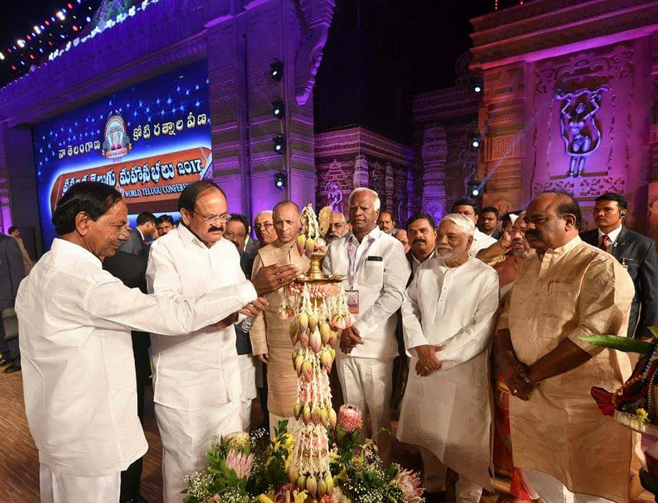 Glittering start to World Telugu Conference