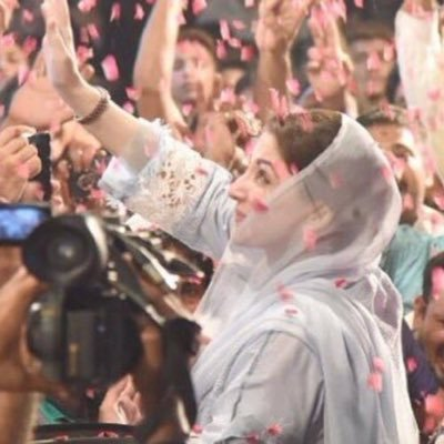 Nawaz Sharif's daughter to contest from Lahore seat in 2018 Pak elections