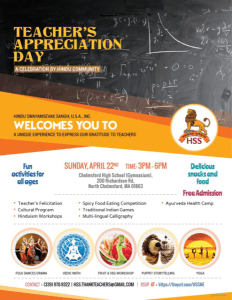 Teacher's Appreciation Day - A Celebration By Hindu Community @ Chelmsford High School | Chelmsford | Massachusetts | United States