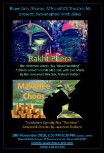 Two Hindi plays - Makhee Choos and Rakt Phers @ Sharon Middle School | Sharon | Massachusetts | United States