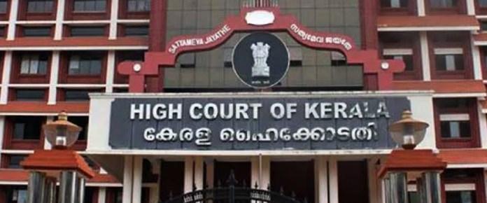 High court kerala childen