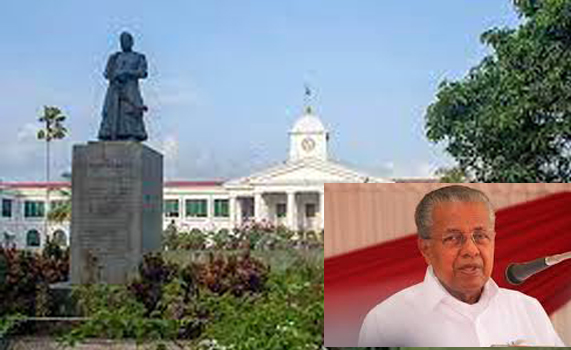 Protest Brews Against Pinarayi Govt's Mega Swearing-in