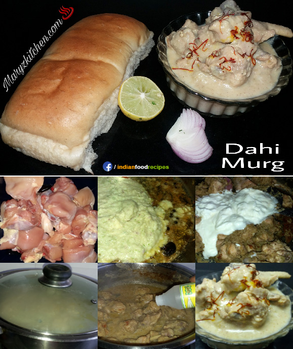 Dahi murg recipe step by step