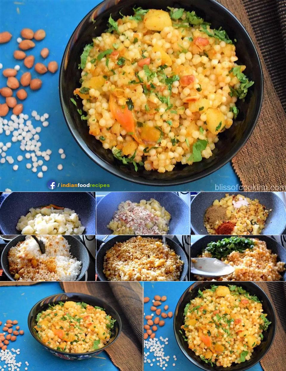 Falahari Sabudana Khichdi recipe step by step