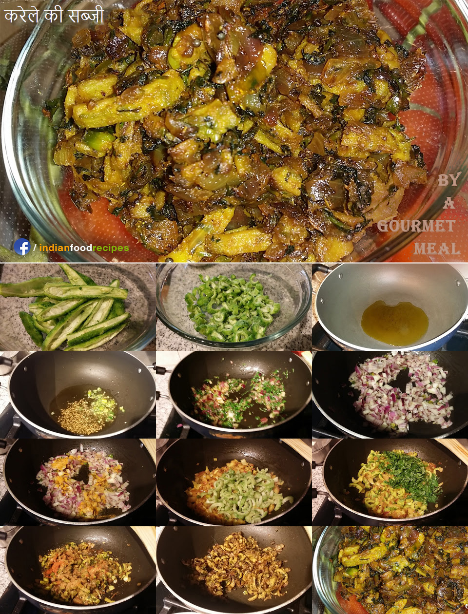 Karele ki Sabji recipe step by step