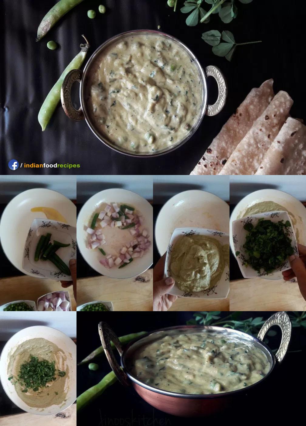 Methi Mutter Malai recipe step by step