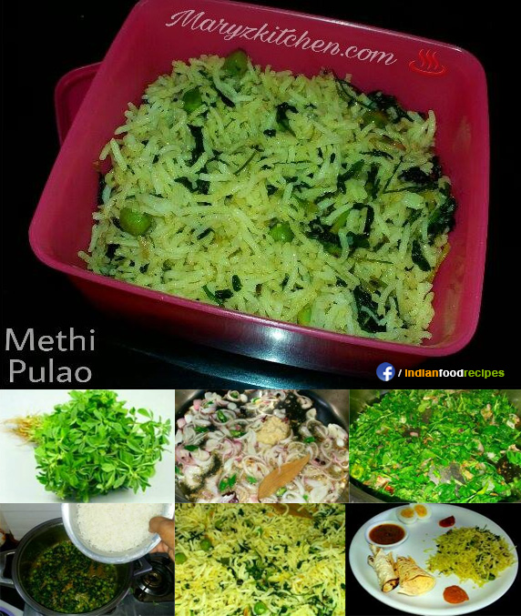 Methi pulao recipe step by step