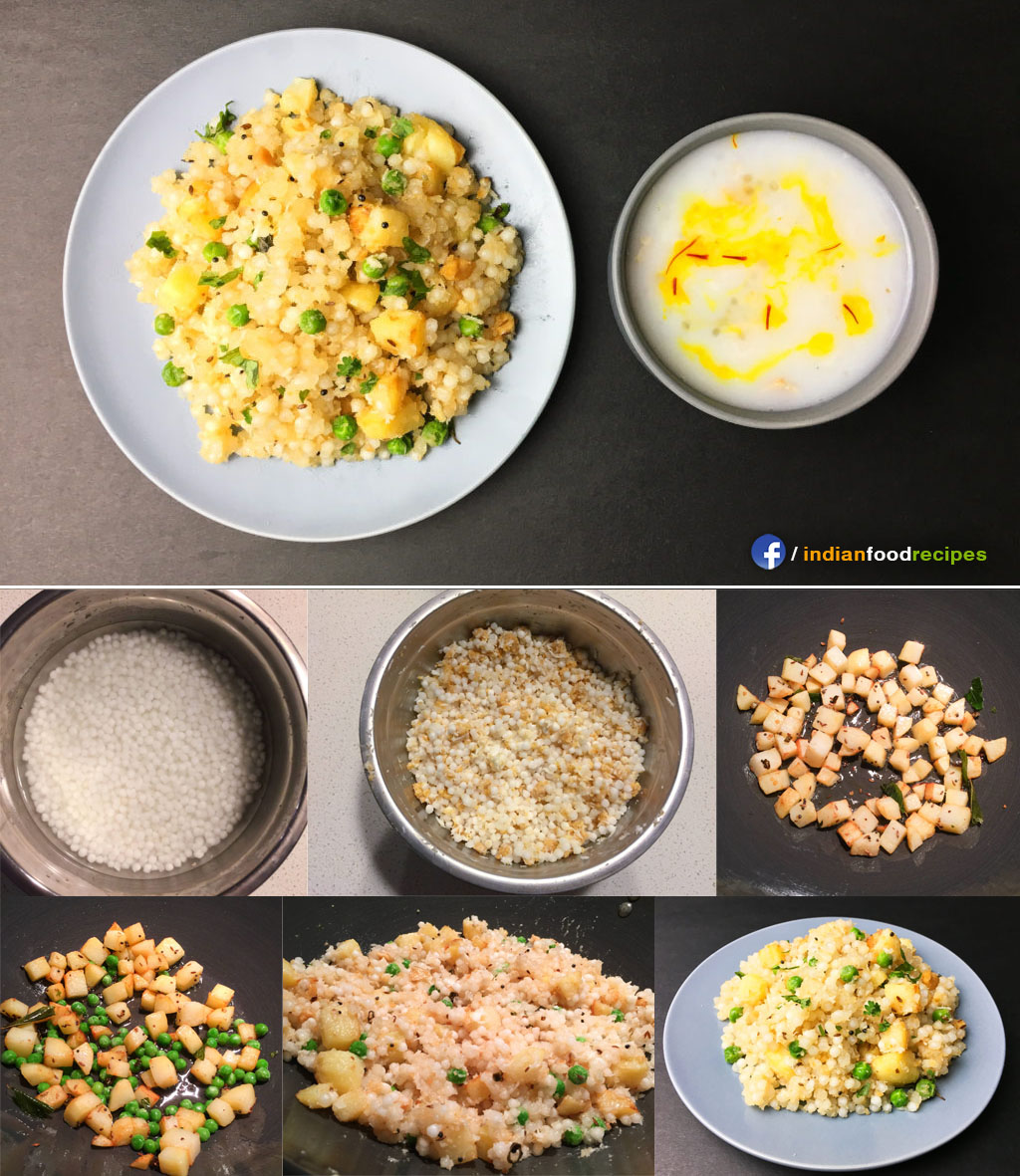 Sabudana Khichdi recipe step by step