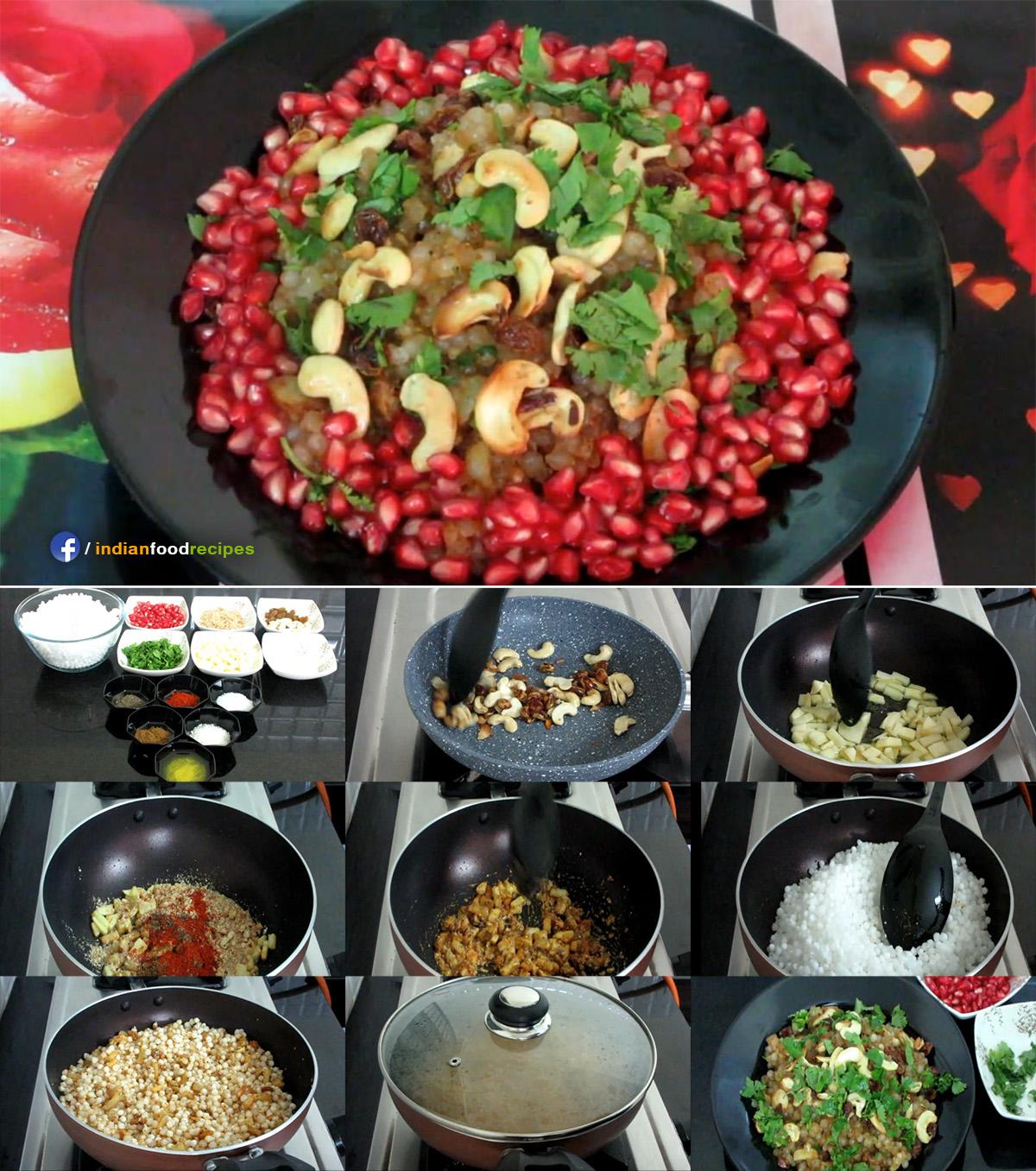 Sabudana Khichdi recipe step by step