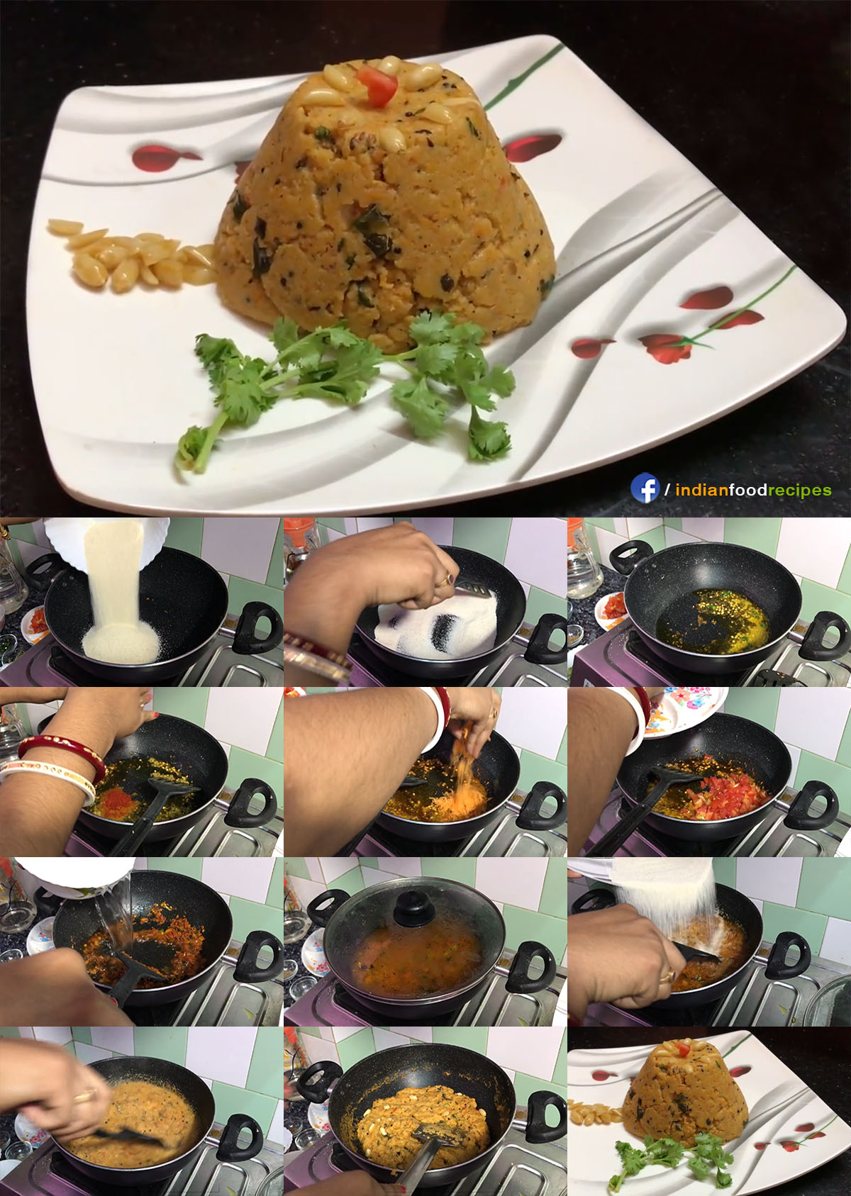 Quick Rava Upma | Sooji Ka Upma recipe step by step