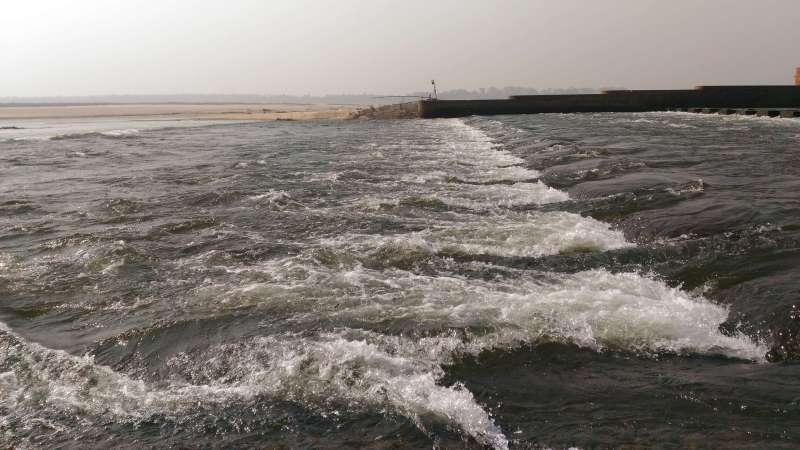 Randiha Dam