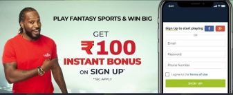 How To Get Rs.100 OnLeagueAdda Fantasy App