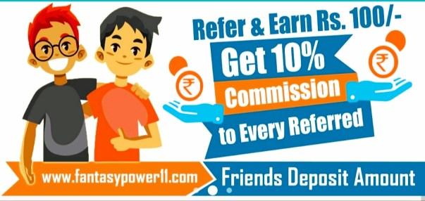 Fantasy Power 11 Referral Code, Refer & Earn Program