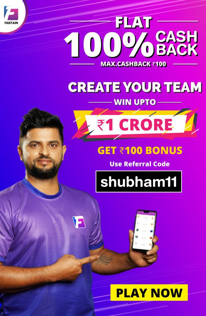 fantain refer code