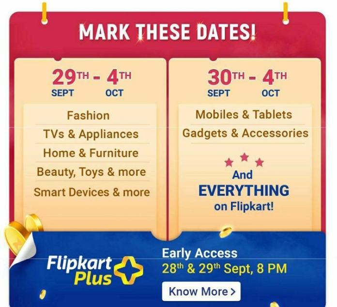 Flipkart Big Billion Days Sale 2019-