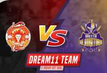 ISL vs QUE Dream11 Team Predictions 1st Match PSL 2020 (100% Winning Team)