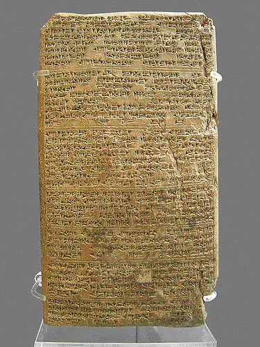 Mitanni king Tushratta (Sanskrit: दशरथ, DashaRatha)'s letter to Pharaoh Amenhotep III of Egypt.