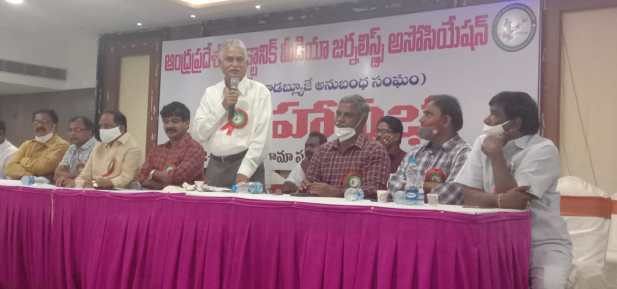 Andhrapradesh-electronic-media-journalists-Association-an-affiliate-of-andhrapradesh-union-of-working-journalists2