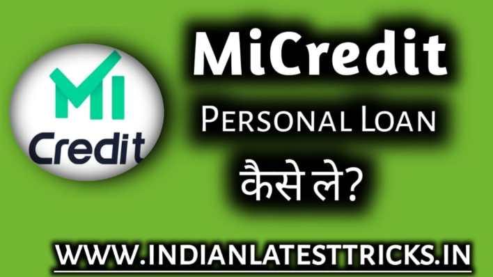 Mi Credit : Loan App