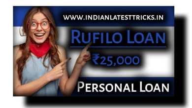 Rufilo Loan Application Se Loan