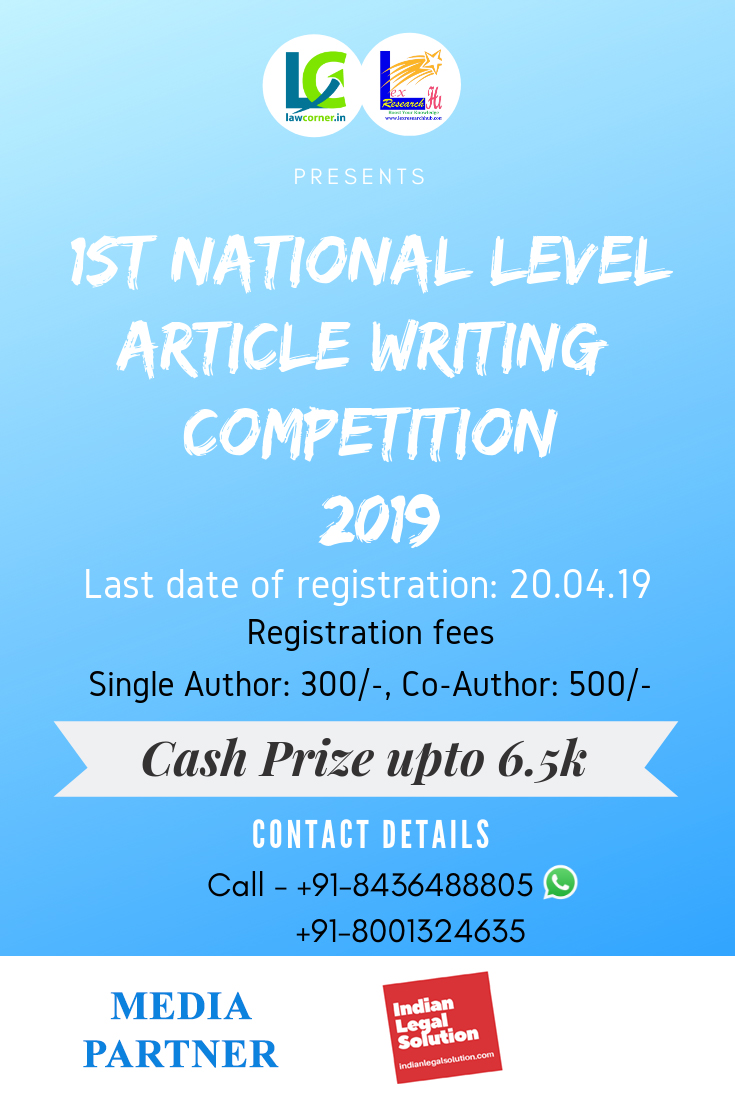 1st National Level Article Writing Competition.