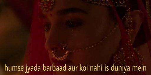Humse jyada barbaad aur koi nahi is duniya mein alia bhatt dialogue in kalank movie
