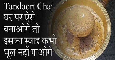 Tandoori chai banane ka tarika